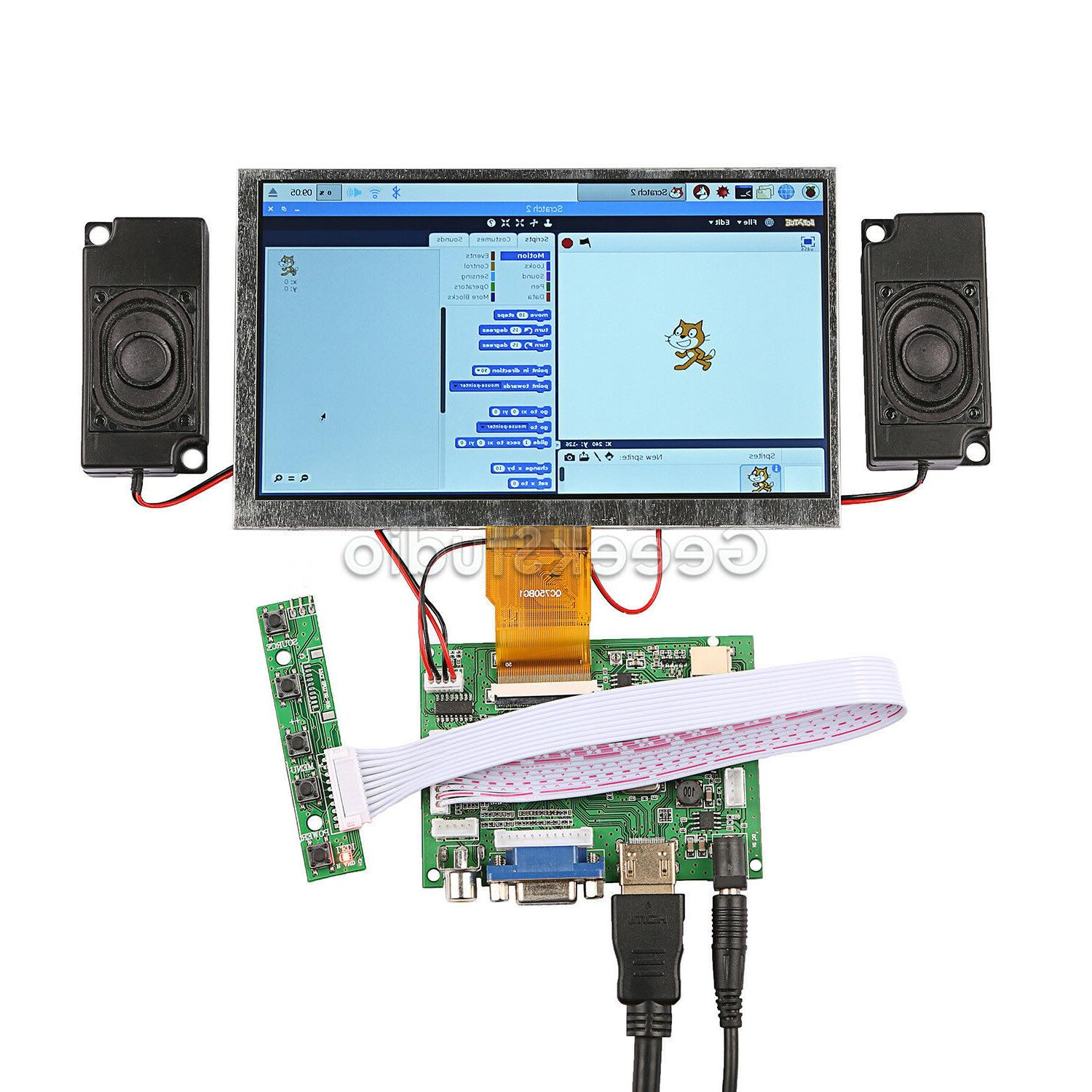 7'' Screen For + Driver Amplifier+